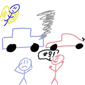 Symbolbild eines Verkehrsunfalles